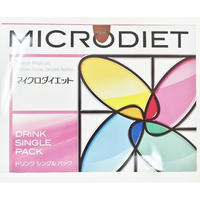 マイクロダイエットドリンク コーヒー味 1箱 (14食)