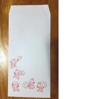 封筒(コルドベス) 長3縦型 10枚セット