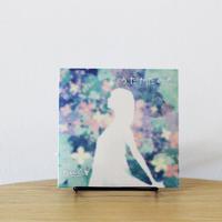 【CD】うたかたの恋