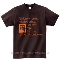 JOY DIVISION イアンカーティス Tシャツ ブラウン
