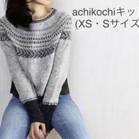 achikochi 糸セット(XS・Sサイズ)
