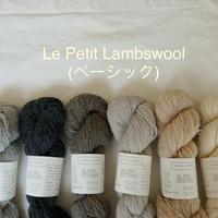 Biches et Bûches / Le Petit Lambswool 1  (ベーシック)