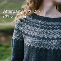 After party糸セットM・Lサイズ
