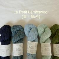 Biches et Bûches / Le Petit Lambswool 3  (青・緑系)