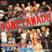 【DVD】YMZゴキゲンな王子☆6月7月 2大会セット