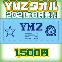 【公式】YMZゴキゲンなプロレスタオル 2021.8