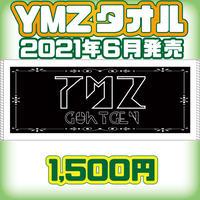 【公式】YMZゴキゲンなプロレスタオル 2021.6