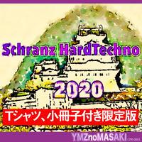 【CD】Schranz HardTechno 2020 非売品シャツ&小冊子セット※数量限定
