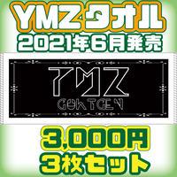 【公式】YMZゴキゲンなプロレスタオル3枚セット 2021.6