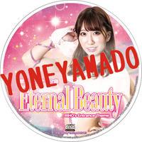 【CD】里歩入場テーマ曲 「Eternal Beauty」