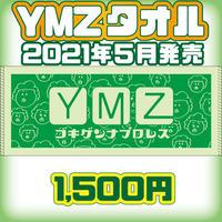 【公式】YMZゴキゲンナプロレスタオル 2021.5