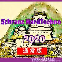【CD】Schranz HardTechno 2020 通常版