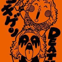 米山香織&DEATH山さん。Tシャツ