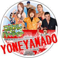 【DVD】16.07.16YMZコスプレパーティ横浜にぎわい座大会