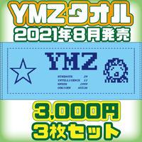 【公式】YMZゴキゲンなプロレスタオル3枚セット 2021.8