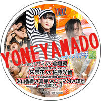 【DVD】ゴキゲン☆マーチ2019