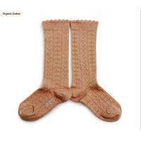 【Collégien】Juliette - Pointelle Organic Cotton Knee-high Socks - Petite Taupe