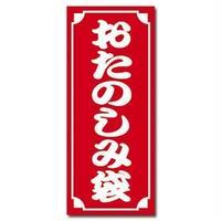 ♡新春記念♡凄くお得なお楽しみアイテム♡何が届くかはお楽しみ!★9号前後の方推薦★