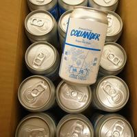 "15缶SET ""Belgian Wit"" 350ml"