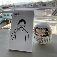 『TOKYO ARTRIP 喫茶店 COFFEE SHOPS』