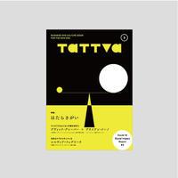 『tattva(タットヴァ)Vol.3』