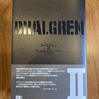 『ダールグレン  Ⅱ』