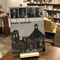 オリヴァー『ブルースの歴史』