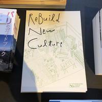 ReBuild New Cultue #WeLove藤原印刷