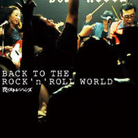 BACK TO THE ROCK'n'ROLL WORLD