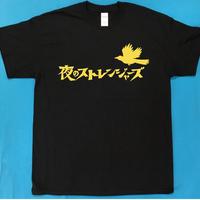 フリーバードTシャツ(黄)