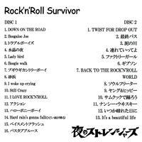 Rock'n'Roll Survivor / 29曲入り2枚組スタジオ音源(CD-R)