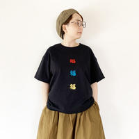 *ユニセックス*20/20 Twenty-Twenty[s]-Very Happy T-shirts/ブラック