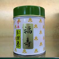 宇治抹茶 【福寿】30g缶入り