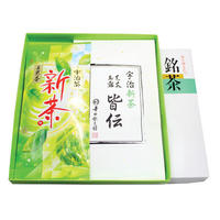 宇治新茶 上煎茶100g+荒茶玉露(皆伝)100g箱入り