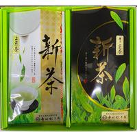 №BC-1 宇治新茶上煎茶100g袋+特上煎茶100g袋 箱入り