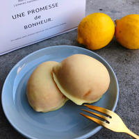 Patisserie SONA Lemon cake(5個入り)
