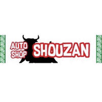 【ドラべんスポンサー】AUTO SHOP SHOUZAN 様
