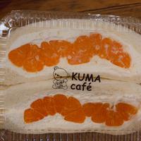 KUMAcafé みかんサンド