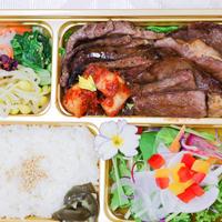 神戸牛のプレミアム焼き肉弁当 【神戸牛和の宮 御堂筋店】