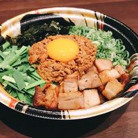 台湾まぜ丼【麺屋マルヨシ】