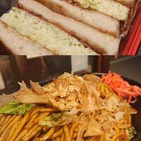 お好み焼きサンドイッチと焼きそばセット【生麺焼きそば・こなひろ】