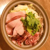 美味しいお出汁で食べるヘルシー牡丹鍋        【Natural和diningわしん】
