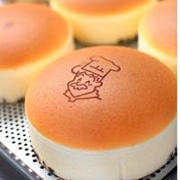 焼きたてチーズケーキと薪パイ3本セット【焼きたてチーズケーキ りくろーおじさんのお店 なんば本店】