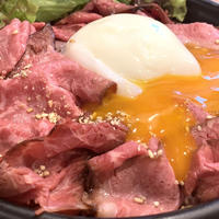 自家製ローストビーフ丼  【肉とワイン一隅】