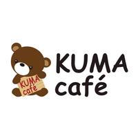 【ドラべんスポンサー】KUMA cafe 様