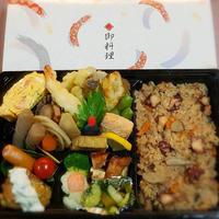 たこめし弁当【食 いらっしゃいませ】