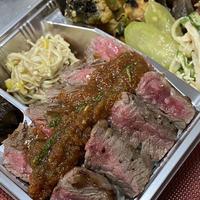 牛ハラミステーキ丼と淡路野菜のお惣菜【ダイニング和】