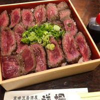 A5ランク山形牛のステーキ重【居酒屋道場上新庄店】