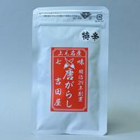 七味唐辛子 特辛 15g
