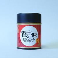 七味唐辛子 大辛 缶入 20g